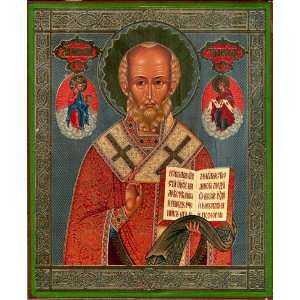 St Nicholas Wonderworker, Orthodox Icon