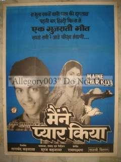 1989 Bollywood Poster MAINE PYAR KIYA Salman Khan Bhagyashree 30304