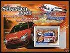 DVD] 2003 WRC official DVD Rd.1 Monte Carlo Citroen Saxo Xsara